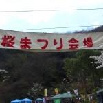 塩江桜まつりへ原付ツーリングに行ってきた。行基庵と行基の湯を満喫
