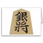 """将棋!""""棒銀戦法""""のやり方とその強さを証明 動画でコツの解説アリ"""