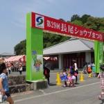 亀鶴公園の菖蒲まつりに行ってきた。暑気払いに三木町のジェラート屋さんへ