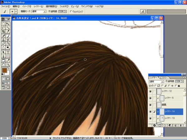 髪の描き方2