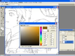 線画の色を選択