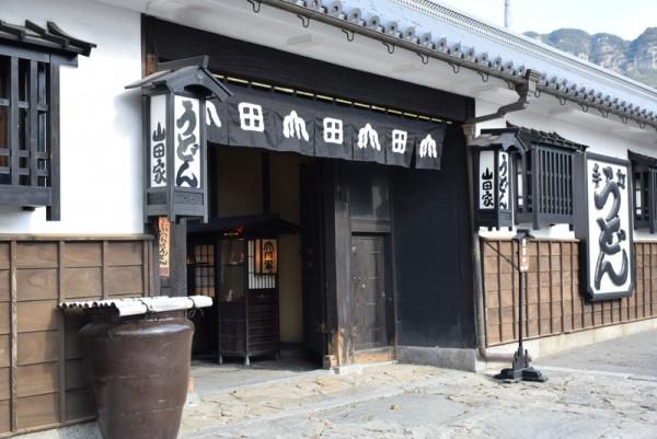 山田家入り口