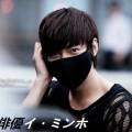 韓流マスク