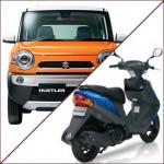 軽自動車税が上がる!2015年4月増税、バイクの税金など詳しい変更内容と対象車両の解説。