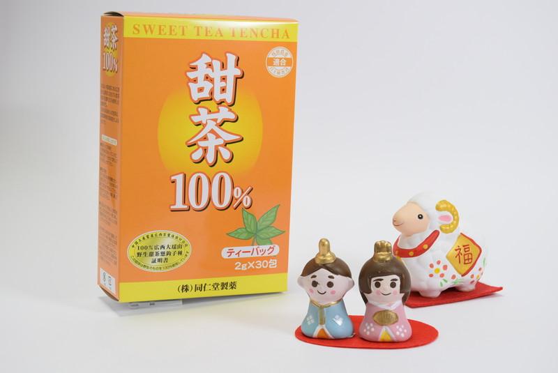 花粉症に甜茶(てんちゃ)が効く!?...