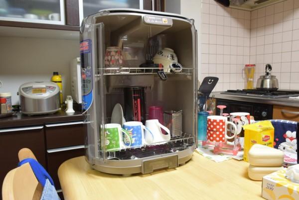 象印 食器乾燥機