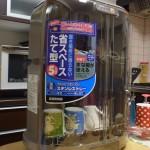 """【食中毒対策】小型の食器乾燥機のオススメ""""象印EY-GA50""""レビュー!サイズと通販価格も併せて紹介!"""