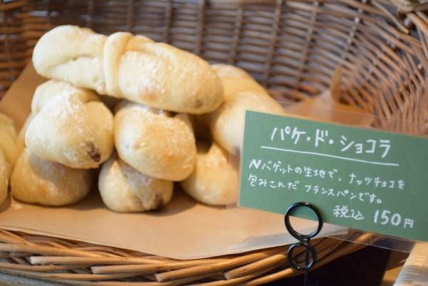 香川県牟礼パン屋