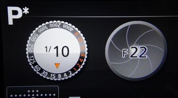 プログラムシフトの画面