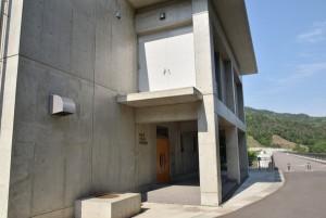 内海ダム管理事務所2