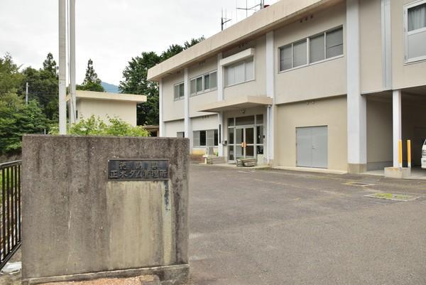 正木ダム管理事務所