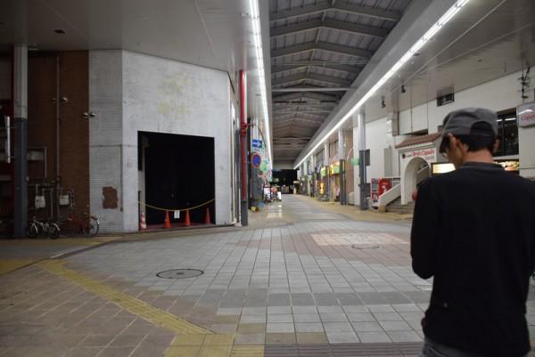 鳥取駅商店街