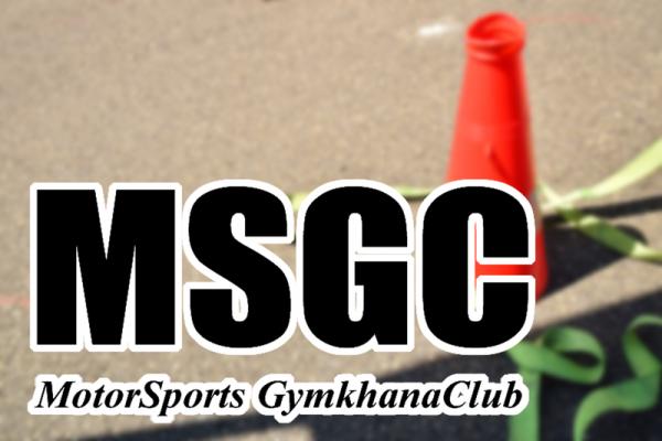 msgcのコピー