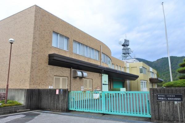 早明浦ダム管理事務所