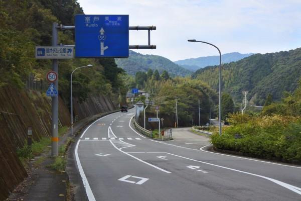 福井ダム 場所