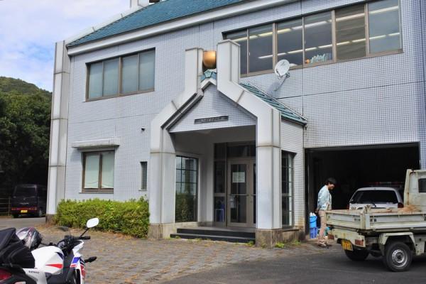 福井ダム管理事務所