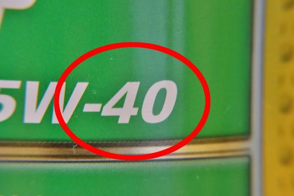 エンジンオイル 右の数字
