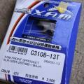 ザム CBR125R スプロケ 13T