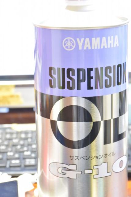 ヤマハフォークオイル CBR125R ジムカーナ 交換