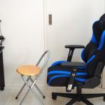 ゲーミングチェア3種類比較とオススメの選び方!『バウヒュッテRS-950RR』でPC作業はどう変わったのか(座面が低いハイスペックな椅子)