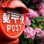 総務省『郵便配達の平日のみ(土日休み)』はデメリットばかり!人件費と仕事の負担が増える