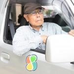 煽り運転をするドライバーの心理と対処法(まずは左に寄って逃げる)
