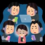 【SNSでのアンチコメント、5つのタイプと対策】 批判は辛いけど利用できる