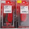 赤パッド バイク グロム MSX125