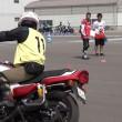 Uターン 目線 バイク