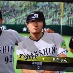 プロ野球スピリッツ実況動画!オリジナル選手で作ったチーム同士で試合やってみた。