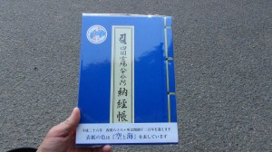 DSC00215