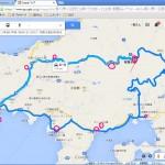香川県小豆島へ50cc原付ツーリングのプランを立ててみました。寒霞渓とオリーブ巡り