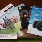 """""""Nikon""""と""""キヤノン""""初心者にオススメのデジタル一眼レフの選び方とは?カメラを試し撮りの際の注意点"""