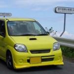 日本最初の国立公園、屋島へドライブ!ミステリーゾーンとは一体?屋島寺へ四国八十八ヶ所巡り