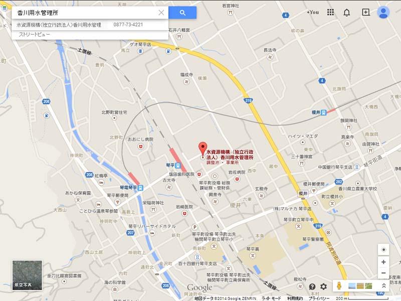 香川用水管理所