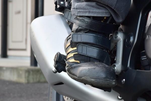 バイク ブレーキペダル