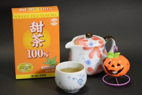 甜茶100%(2)