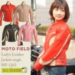 春夏用おすすめバイクウェアとレディースジャケット人気ブランドの紹介。暑くても快適にツーリングしたい!