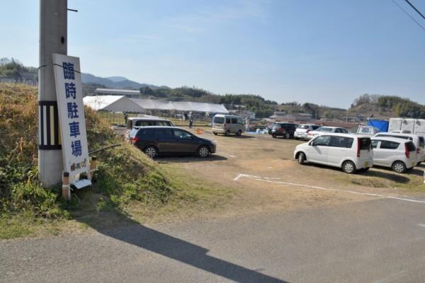 綾川しだれ桜 駐車場