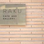 宇治のカフェ【RAKU(ラク)】レビュー!場所と駐車場の紹介。観光ついでのランチにオススメ!