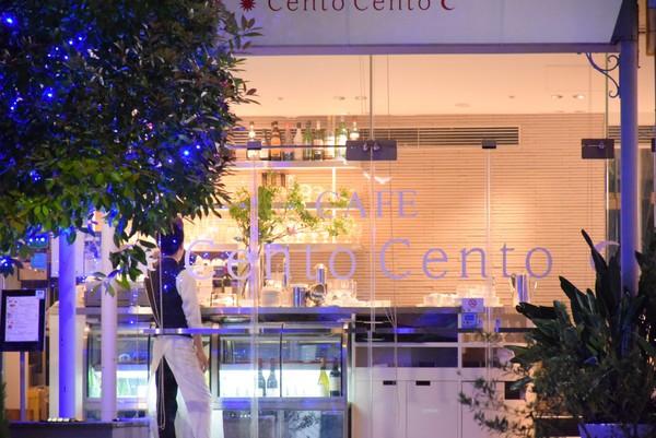 centcent店のロゴ
