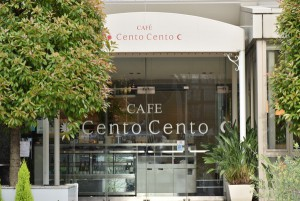 centcentロゴ2