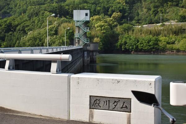 殿川ダム堤頂部分