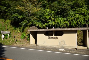 新宮ダム トイレ