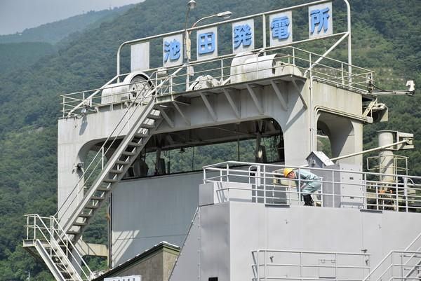 池田発電所
