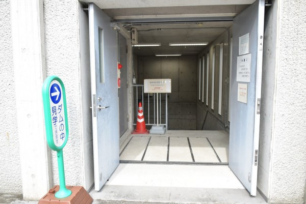 苫田ダム内部