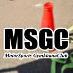 MSGCジムカーナ練習会の日程(2020)準備物&利用方法の紹介!バイク初心者でも大丈夫!ライテクを学ぼう