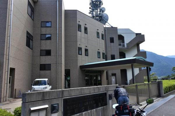 富郷ダム管理事務所