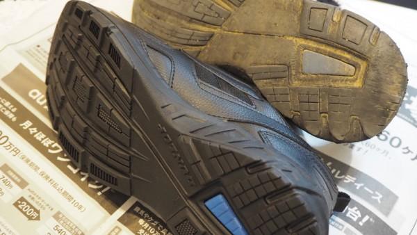 ダンロップ 靴 マックスランライト