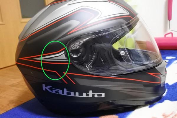 ヘルメットマウント アクションカム 取り付け